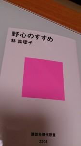 DSC_0041[1]